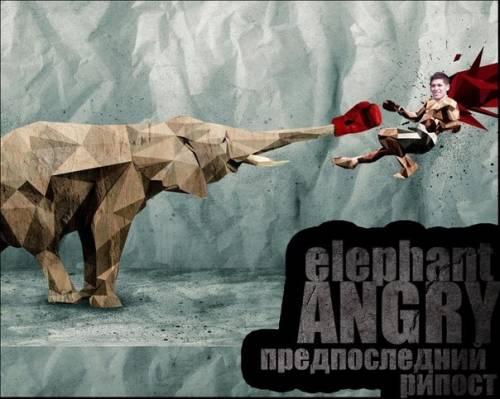 Злой Слон – Предпоследний R.I.P. 8r_Goldbattle