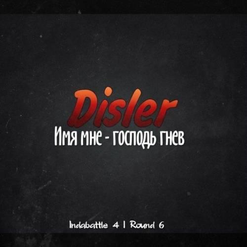 Disler