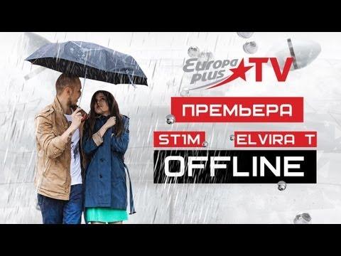 St1m & Elvira T - Offline